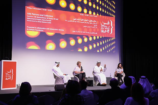 Discussion panel at Abu Dhabi Art 2014 on UAE patrons and collectors/Courtesy of  Islamic Art Magazine, Cool Box, and Abu Dhabi Art.