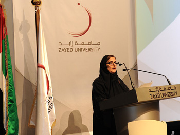H.E. Sheikha Lubna Al Qasimi inaugurates Zayed University's 17th Annual Convocation in Abu Dhabi and Dubai/Courtesy of Zayed University Archives.