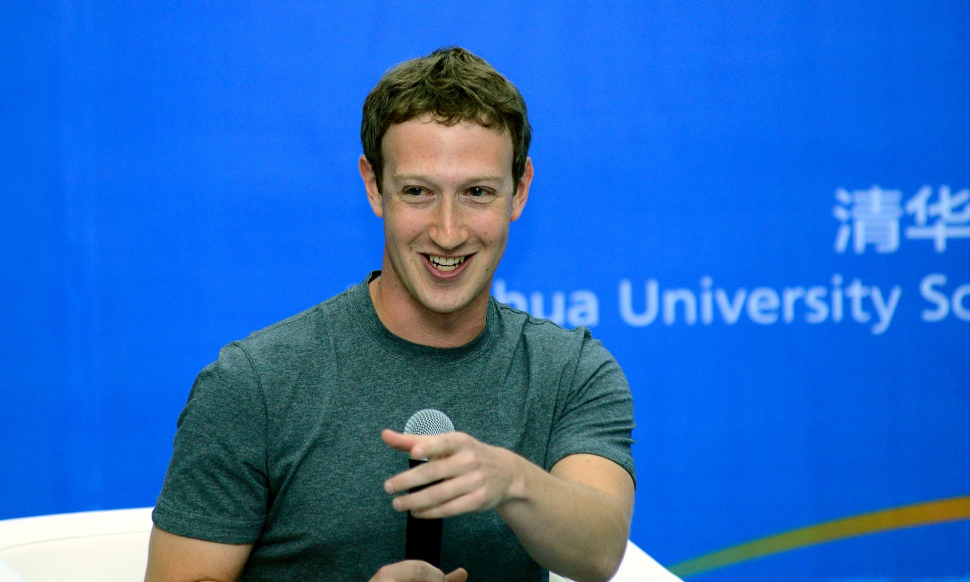 Mark Zuckerberg answers questions at a Q and A session at Tsinghua University, Beijing. (Credit: Tsinghua University/AFP/Getty Images)