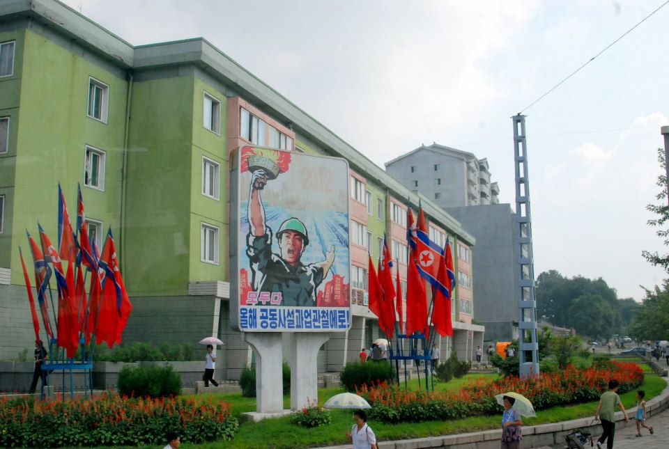 Revolutionary posters and slogans are found just about everywhere in North Korea.