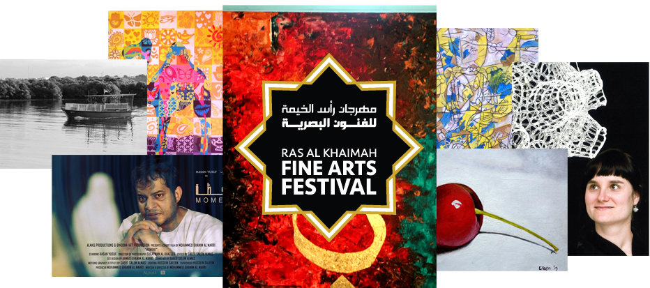 Example of some of the works exhibited at the Ras Al Khaimah Fine Arts Festival 2014/Courtesy of Ras Al Khaimah Fine Arts Festival.