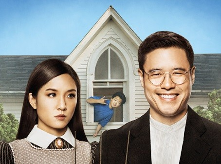 Fresh Off the Boat is inspired by Eddie Huang's best-selling memoir/Courtesy of ABC.