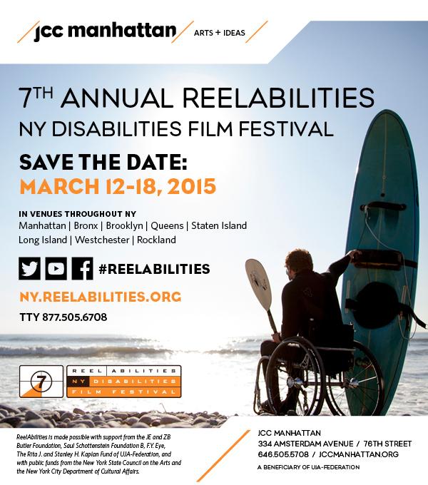 ReelAbilities Film Festival flyer. Courtesy of ReelAbilities.