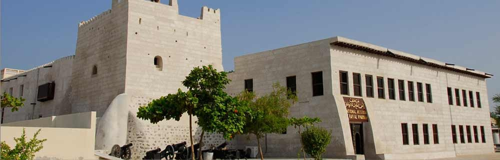 Like all other traditional houses in Ras Al Khaimah's Old Town, the 'Late Fort' was originally constructed from coral/Courtesy of the National Museum of Ras Al Khaimah.