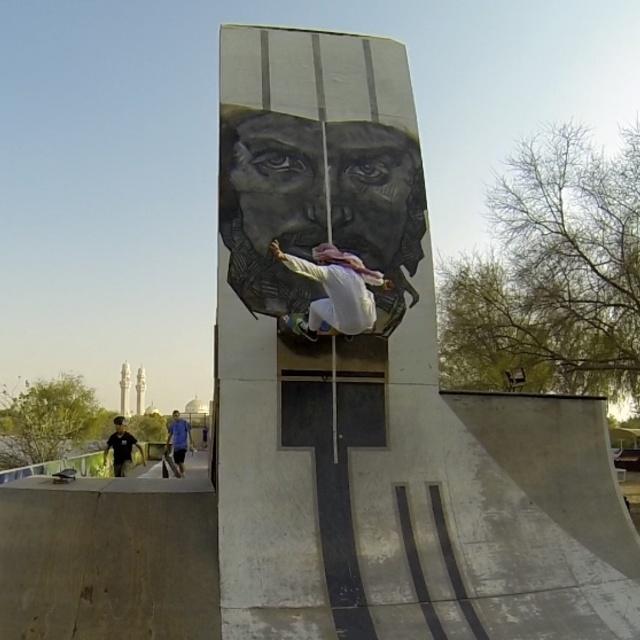 A skateboarding ramp made in the shape of the Arabic word, tashkeel/Courtesy of Afar.