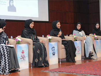 "The second ""Think Zayed Women Leadership Forum"" at Zayed University/Courtesy of Zayed University Archives."