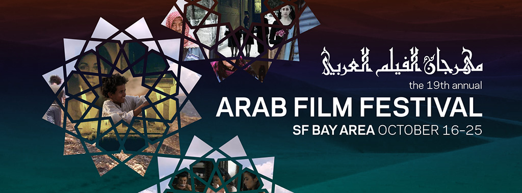 The Arab Film Festival opened in San Francisco and will travel to Los Angeles and San Diego in November.