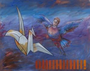 Ohhhhhh!; Juan Davila; 2014; Oil on Canvas