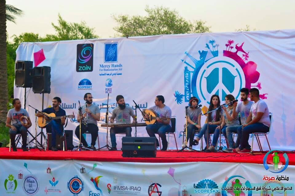 Performers at the Baghdad City of Peace Festival.
