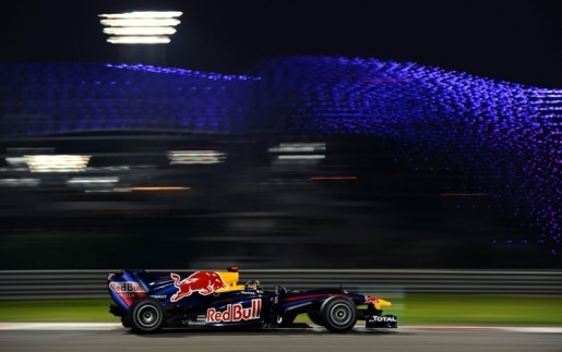 Formula One, Red Bull Team