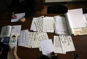 georgia-alphabety