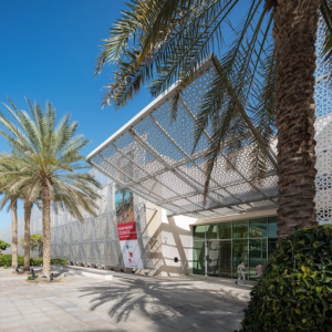 Manarat Al Saadiyat art center